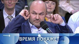 Русский след в мире. Время покажет. Выпуск от 28.05.2018