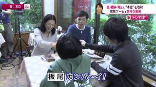 ドラマ 動画 ゲーム 家族