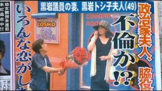 日本映画・演劇界が誇る名傍役の益岡徹が満を持しての長編映画発主演。...