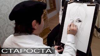 видео Художник шаржист на праздник, свадьбу или корпоратив в Москве!