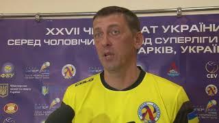 Чемпионат Украины  Финал Пресс конференция после финального матча