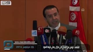 مصر العربية | الشاهد: تونس من البلدان التي مازال يعاني فيها السود
