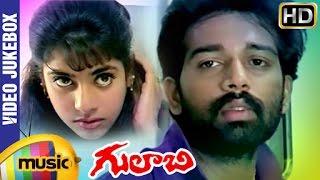 Gulabi telugu movie full video songs jukebox on mango music, ft. jd chakravarthy and maheswari in lead roles. directed by krishna vamsi produced rgv. ...