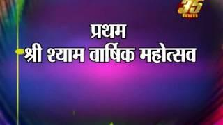 Sawli Surat pe Mohan dil Deewana ho Gaya