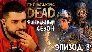 - СЛОМАННЫЕ ИГРУШКИ THE WALKING DEAD  Эпизод 3 Сезон 4  The Walking Dead