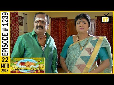 Kalyanaparisu - கல்யாணபரிசு - Tamil Serial | Sun TV | Episode 1239 | 22/03/2018