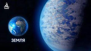 Телескоп Tess ОБНАРУЖИЛ новые потенциально обитаемые ЭКЗОПЛАНЕТЫ