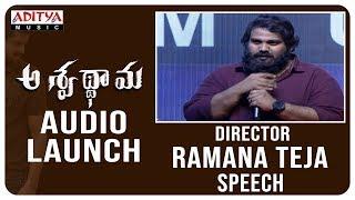 Director Ramana Teja Speech Aswathama Audio Launch Naga Shaurya Mehreen