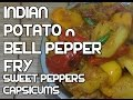 Potato & Bell Pepper Massala Recipe - Vegan Indian Capsicum Curry