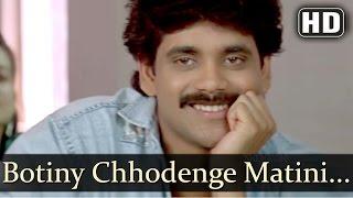 Botiny Chhodenge Matini Dekhenge - Shiva Song - Nagarjuna - Amala Filmigaane