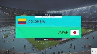 러시아 월드컵 콜롬비아 vs 일본 매치 게임 경기 예측 하이라이트 영상