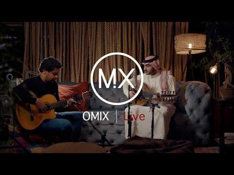 An Qanaah - Abdulaziz Elmuanna #Omix_Live  عن قناعة - عبدالعزيز المعنى #اومكس_لايڤ