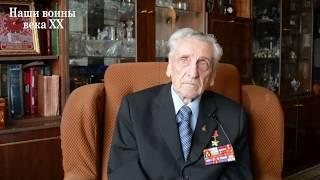Морская пехота в годы Великой войны. Рассказывает морпех-герой.