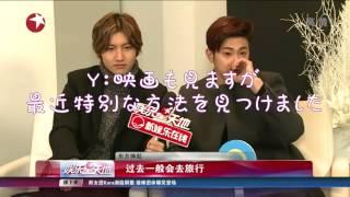 娱乐星天地 2014.01.14 (中国の番組) 2人の褒め合いが見られまーす♥ツ...