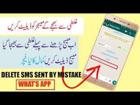 How to delete whatsapp message sent to wrong person  WhatsApp par galti se message bheja Solution