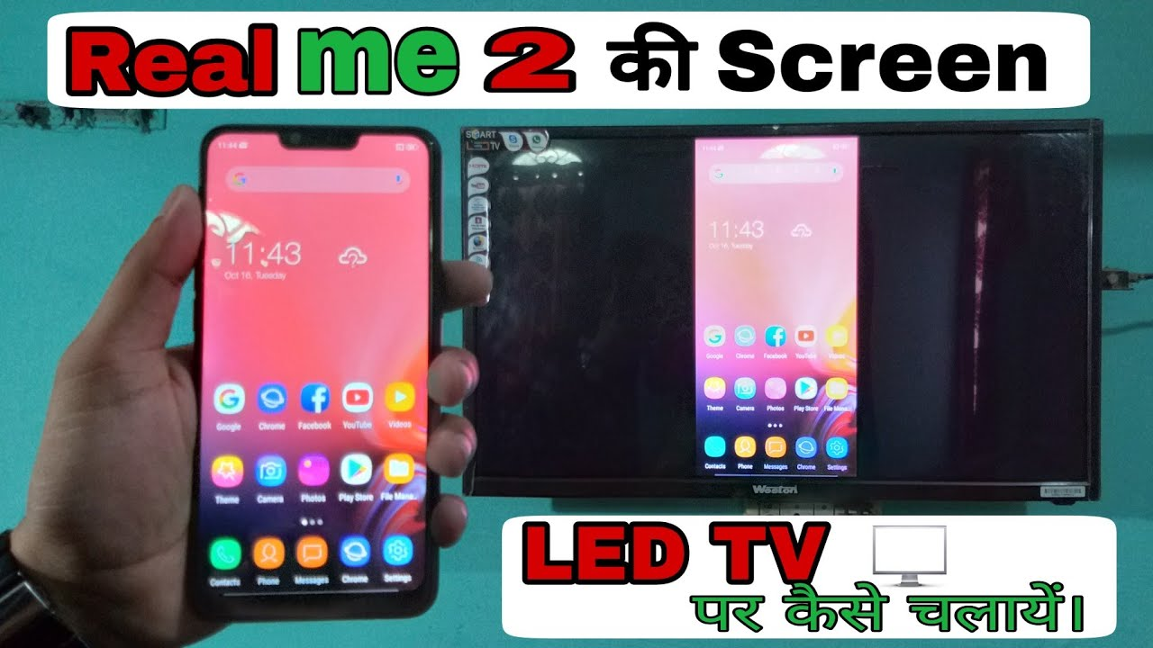 [Hindi] How to use Multi Screen Interaction on TV in Realme 2 | screen  mirroring | Wireless Display