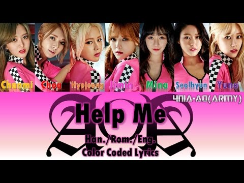 AOA- 너 때문에 (Help Me) Lyrics (Color Coded/ ENG. | ROM. | HAN.)