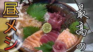 【きまぐれクックで肉!?】最高の昼めし作ってみた!! thumbnail