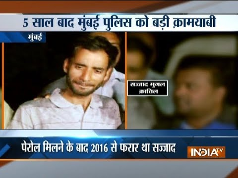 Mumbai lawyer Pallavi Purkayastha's killer Sajjad arrested in J&K