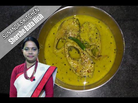 Fish Recipe With Mustard, Shorshe Bata Ilish, shorshe ilish recipe