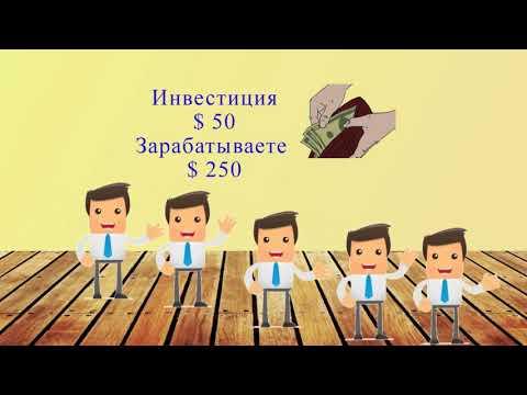 заработок в интернете 5из YouTube · Длительность: 3 мин54 с