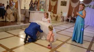 Свадьба Владимира и Елизаветы.Снятие подвязки