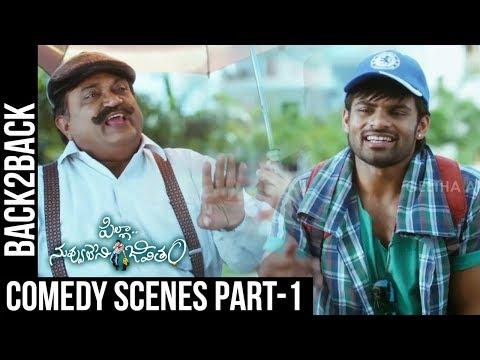 Pilla Nuvvu Leni Jeevitham Comedy Scenes | Back To Back | Part 1 | Geetha Arts