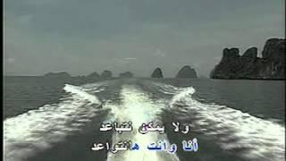 Arabic Karaoke TAW2AM ROU7Y RAGHEB ALAMEH