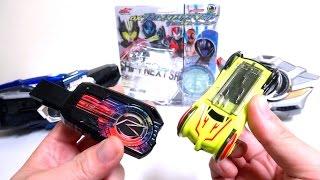 仮面ライダードライブ  DXシフトネクストスペシャル  サプライズフューチャーセット レビュー Drive Shift Next Special Surprise Future Set thumbnail