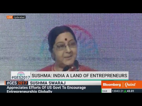 GES 2017 Inauguration Ceremony
