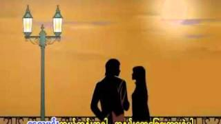 Saung Oo Hlaing - Nya Yeh La Min