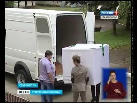 Северо-Кавказский банк поддержал тяжелобольных детей
