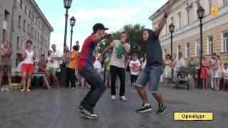 U-News. U-News. На улицах Оренбурга танцуют ламбаду
