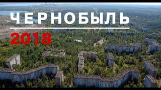 Чернобыль - Документальный фильм 2018
