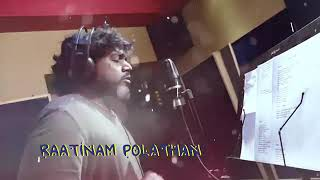 Sandakozhi 2 | Kambathu Ponnu Song by Yuvan Shankar Raja WhatsApp status