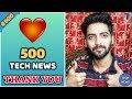 Youtube HQ Firing,Jio Payments Bank,PS5,Samsung A6,Ziox Z99,HTC U12+,Blockchain Iindia,Nokia 7+-#500