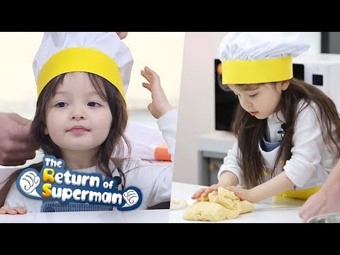 "Na Eun ""Should we make delicious cookies today?"" [The Return of Superman Ep 266]"
