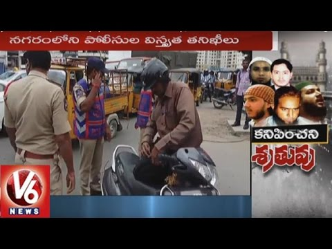 IS Targets Hyderabad | 5 Suspected ISIS Sympathisers Nabbed In Old City | NIA Raids | V6 News