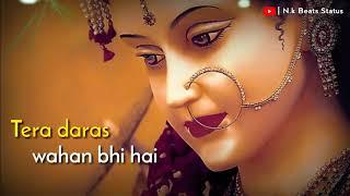 Tere daras Yaha bhi hai Tera daras waha bhi hai