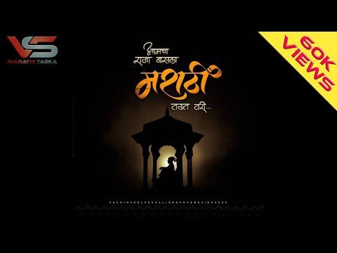 shivaji-maharaj-dj-song-||-dj-song-शिवाजी-महाराज-गाणे-||-dj-song-2020-|-shivjayanti-dj