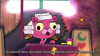 Nostalgia Critic - Top 11 Gravity Falls Episodes (rus sub)