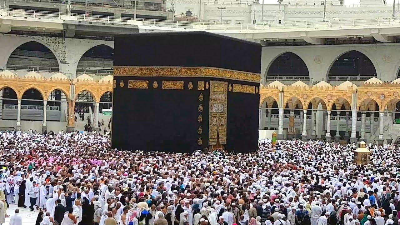 Kaaba Masjid Al Haram The Grand Mosque Mecca Youtube