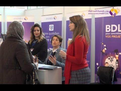 Participation de la BDL au Salon Maghreb Mobile Expo - Palais de Culture Moufdi Zakaria - Alger