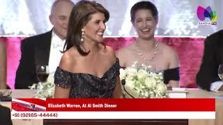 Ambassador Nikki Haley Pokes Fun At Donald Trump, Elizabeth Warren, At Al Smith Dinner