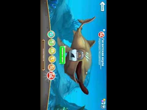 Как скачать hungry shark world не ждя когда она выйдет в play market