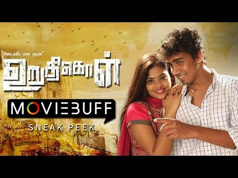 Uruthikol - Moviebuff Sneak Peek | Kishore, Kaali Venkat, Akhilesh, Meghana | R Ayyanar