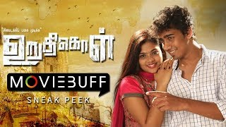 Uruthikol - Moviebuff Sneak Peek   Kishore, Kaali Venkat, Akhilesh, Meghana   R Ayyanar