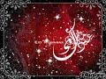 Eid Mubarak Gif mp3