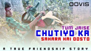 Tum Jaise Chutiyo Ka Sahara Hai Dosto   Rajeev Raja   Yaro Ne Mere Vaste   By P.k's BadBoys