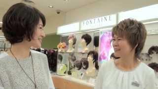 静岡県浜松市のデパート遠鉄百貨店のYou Tube動画、[エンデパch]です...